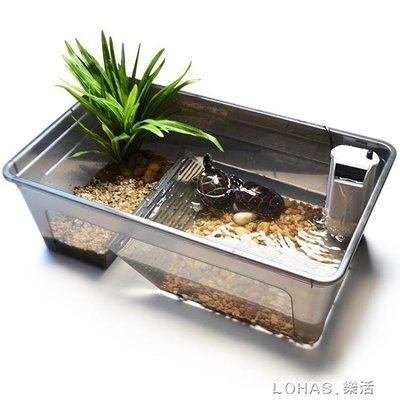 烏龜缸帶曬台中型特大型別墅水陸缸家用巴西草龜鱷龜養龜的專用缸BJO