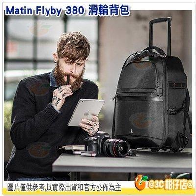 @3C 柑仔店@ Matin Flyb...