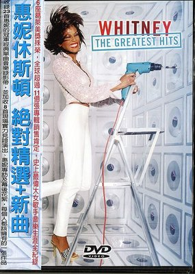 【嘟嘟音樂坊】惠妮休斯頓 Whitney Houston - 絕對精選+新曲 The Greatest Hits  DVD  (全新未拆封)