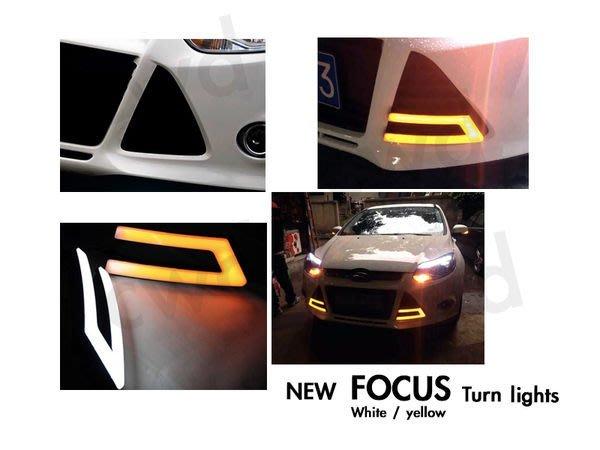 ◇光速LED精品◇新福克斯 福特  FOCUS MK3 雙色帶轉向功能 專用日行燈 日型燈