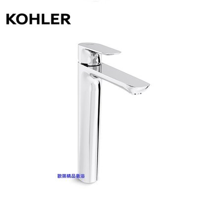 【歐築精品衛浴】KOHLER《美國》✰ Aleo系列加高面盆龍頭K-98868T-4-CP