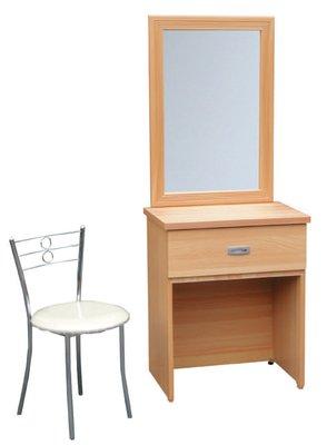【南洋風休閒傢俱】精選時尚化妝鏡台 梳妝鏡台-山毛山寨2尺鏡台(含鐵椅) CY66-324