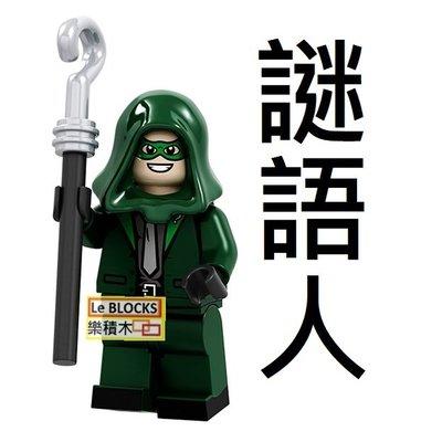 2324 樂積木【當日出貨】品高 謎語...