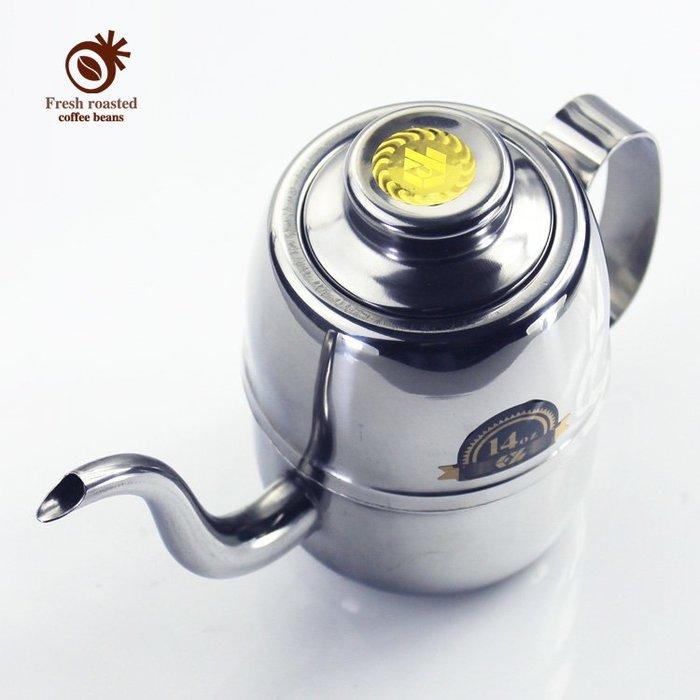 350ml不銹鋼咖啡細口壺手沖咖啡壺 SS1275