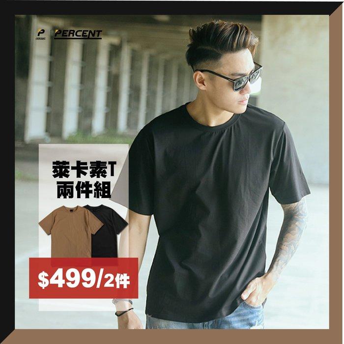 萊卡素T 兩件499元  藤原本舖 PERCENT% 素T 工裝 短T 短袖T恤 涼感短T