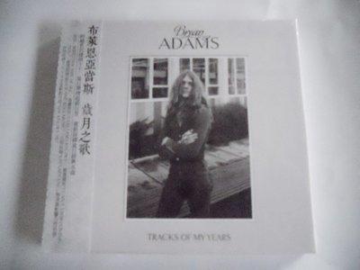 布萊恩亞當斯 Bryan Adams -- 歲月之歌 **全新**CD