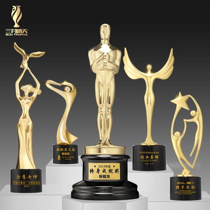 千夢貨鋪-金屬獎杯奧斯卡小金人活動比賽金銀銅獎杯定制晚會頒獎獎杯定做