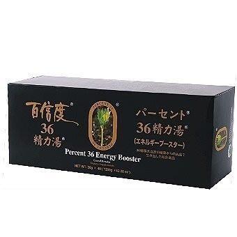 誠可議~本島免運+送試吃品~大+小綠源寶 百信度精力湯
