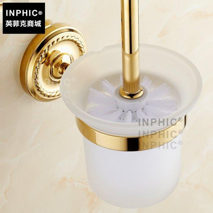 INPHIC-全銅歐式鍍金雕花廁所刷 馬桶刷套裝 清洗三件套馬桶杯_S1360C
