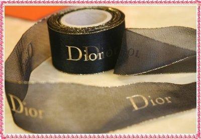 【DIOR】專櫃正品絕版迪奧珠寶專用咖啡色金色LOGO蠶絲金邊緞帶