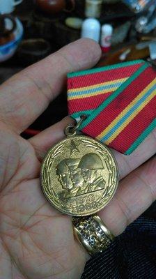 大草原典藏,俄羅斯銅章