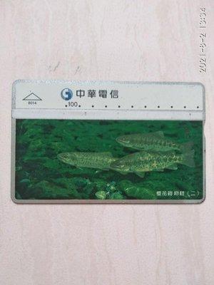 中華電信電話卡 櫻花鉤吻鮭(二) 二手