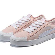 D-BOX  Puma Smash V2 Vulc CV 女鞋 經典 復古 淡粉色 休閒板鞋