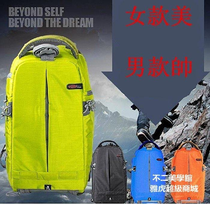 【格倫雅】^造型動感,大氣寶羅雙肩包攝影包 專業單反大容量防盜佳能多功166[g-l-y32