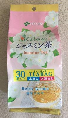 現貨-日本伊藤園TEAS TEA Relax 茉莉花綠茶包-可冷泡和熱泡-不含香料