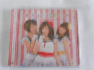 Pinkish / 戀愛的七彩調色盤**全新**CD