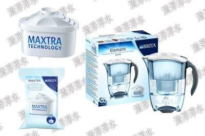 原廠公司貨*德國BRITA ELEMARIS MEMO 艾利馬濾水壺 XL 3.5L ,1壺1芯價只賣1188元。
