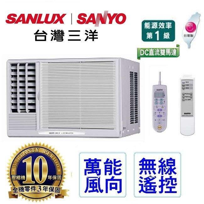 三洋定頻窗型SA-L22FE( 送按裝)完工價12300!其他廠牌型號均有出售~歡迎詢問!!