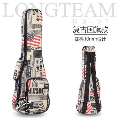 【民族乐器】21/23/26寸國旗圖案尤克里里加棉雙肩背包 10MM加厚ukulele手提包 H1034D