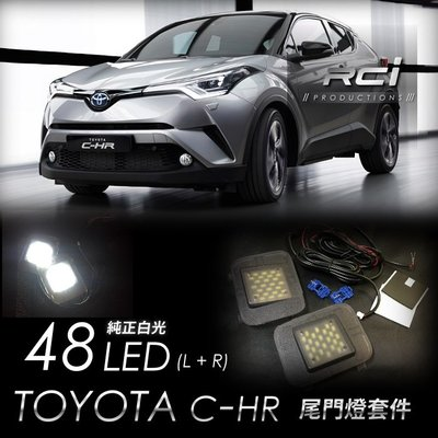 RC HID LED專賣店 TOYOTA CHR C-HR LED 後車廂燈 尾門燈 後門燈 總成式 行李箱燈