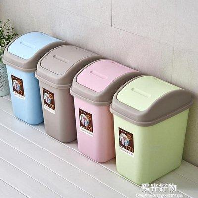 垃圾桶帶蓋家用客廳臥室可愛廚房有蓋衛生間大小號廁所創意拉圾桶 NMS