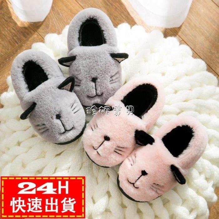 現貨出清 寶寶棉鞋 兒童居家棉拖鞋男童女童軟底防滑保暖棉鞋寶寶小孩包跟室內拖鞋冬10-25