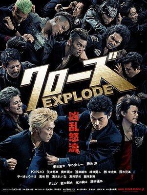 【藍光電影】熱血高校3 Crows Explode  2014 53-011