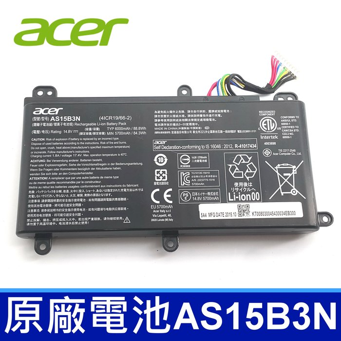 保三 ACER AS15B3N 原廠電池 Predator17 G9-791g G9-792g G9-793