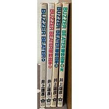 漫畫/BUZZER BEATER 零秒出手 1-4完/井上雄彥(有釘章)【毛球二手書】