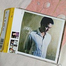 張智霖 十月初五的月光原聲大碟 vd 帶側紙