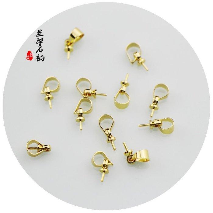 西柚姑娘雜貨鋪☛18K銅包金半孔珍珠吊墜扣頭珠托自制項鏈吊墜diy手工飾品配件材料