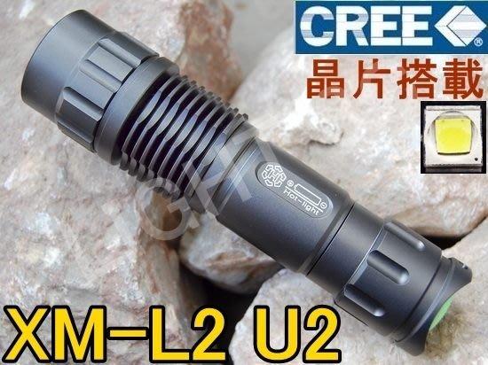 【亞昕光電】熱光 Hot light 美國原裝 CREE XM-L2 U2 三級硬氧 戰術強光手電筒.軍灰版 900流明