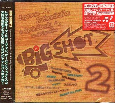 K - BIG SHOT 2 - 日版 - NEW 東京スカパラダイスオーケストラ 川上つよしと彼のムードメイカーズ