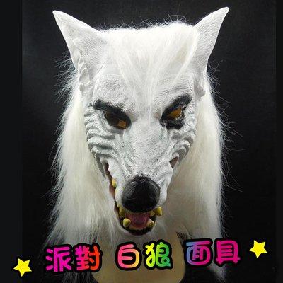 馬頭面具-尾牙搞笑婚紗道具 變裝整人萬聖節聖誕跨年【POP23】☆雙兒網☆