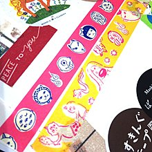 【R的雜貨舖】紙膠帶分裝 日本 oriental berry 妖怪 百鬼夜行+妖怪臉