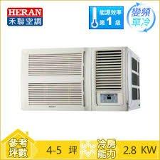 @惠增電器@HERAN禾聯 一級變頻單冷R32右吹無線遙控窗型冷氣 HW-GL28 適約4坪 1.0噸《可退貨物稅》