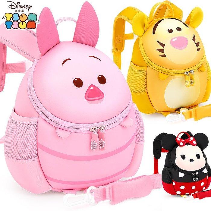 開學季~快樂上學趣㊣Disney迪士尼書包/防走失背包/米奇米妮背包/幼兒背包/兒童背包/男女童背包雙肩背包卡通書包