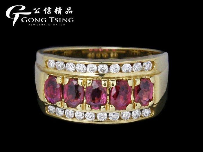 【公信精品】黃K金 天然紅寶石排鑽戒 共約1.23克拉