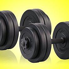【Fitek 健身網】年终特價㊣台灣製☆熱賣組合 27公斤槓片組☆27KG組合式啞鈴☆重量訓練適用 (訓練二頭肌、胸肌)