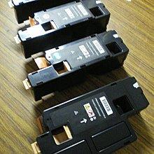 FUJI XEROX CP 115 116 225 CM 115 225 w 機器效果變淡專用保養型碳匣