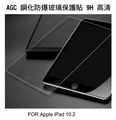 --庫米--AGC Apple iPad 10.2 鋼化玻璃貼 防指紋 螢幕保護貼 弧邊導角