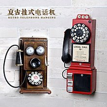 復古老式電話機模型服裝店酒吧咖啡廳店鋪拍攝道具裝飾品懷舊擺件(3款可選)*Vesta 維斯塔*