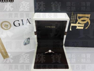 日本 I-PRIMO GIA鑽石戒指 0.368ct G/VS1/3EX完美車工18K玫瑰金戒台 n0047