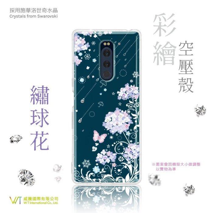 【WT 威騰國際】Sony Xperia 1_『繡球花』施華洛世奇水晶 彩繪空壓 軟殼 保護殼