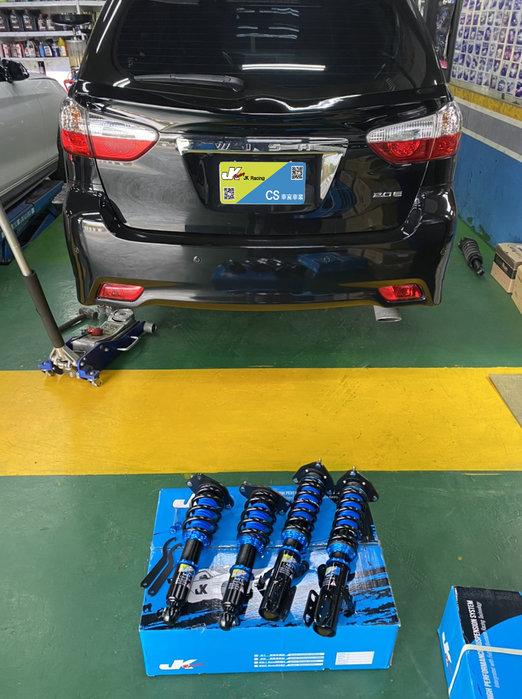 JK RACING 避震器 外銷海外版 S2 道路運動型 TOYOTA WISH 2代 可調式避震器 阻尼32段可調