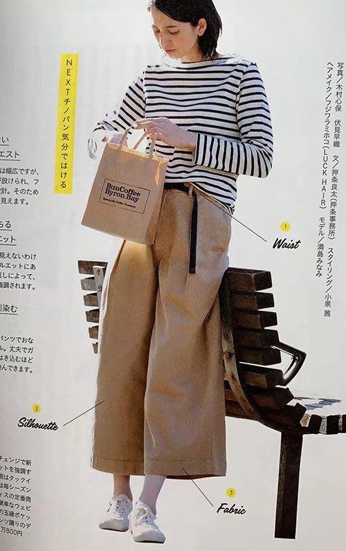 |The Dood Life|GRAMICCI (グラミチ) baggy pants boyish / 人氣定番 男孩感 織帶寬褲