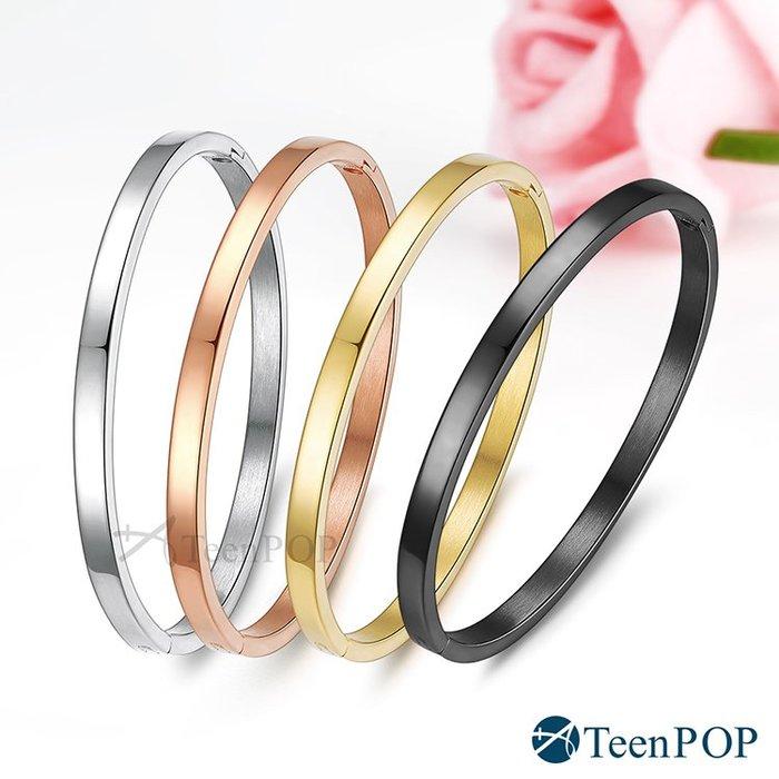 鋼手環 ATeenPOP 素面手環 愛的紀念 多款任選 白鋼手環 聖誕禮物 生日禮物 AB049