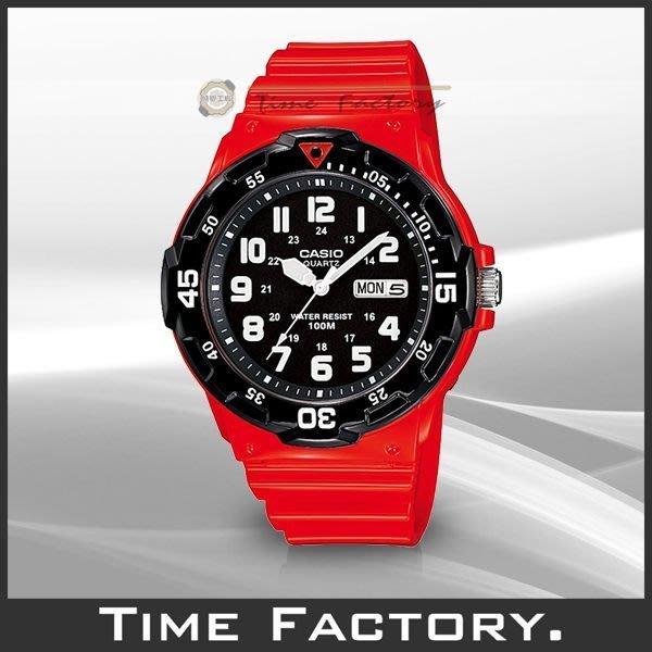 【時間工廠】全新 CASIO DIVER LOOK 潛水風膠帶腕錶 黑x紅 MRW-200HC-4B (200  4)