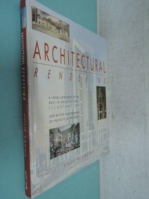 典藏乾坤&書---建築---ARCHITECTURAL RENDERING   Q
