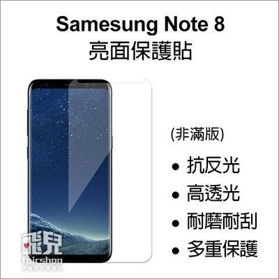 【妃凡】衝評價!Samsung Note 8 保護貼 高透光 亮面 手機貼 抗反光 耐磨 耐刮 多重保護 005